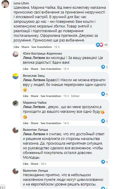 Под Днепром женщина купила конфеты с неприятным сюрпризом: подробности. Афиша Днепра