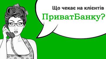 Получить кредит без кредитной истории по паспорту нижний новгород