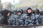 К центру Киева стягивают силовиков: украинцев просят приготовиться, начинается что-то невероятное