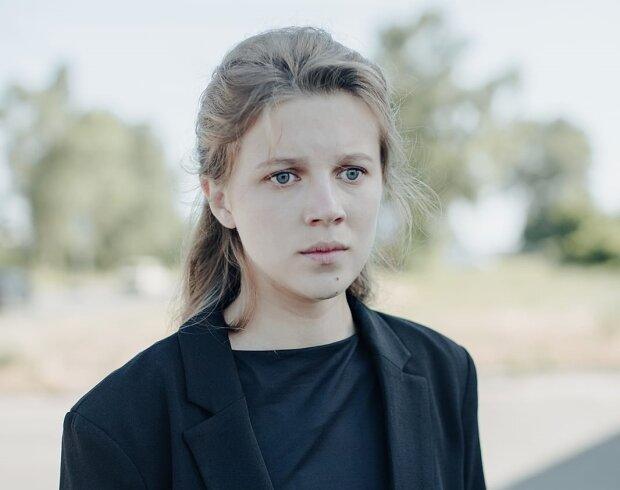 Тетяна Острецова, фото з Facebook