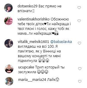 Слава Камінська після розлучення змінилася до невпізнання: у мережі з'явилися фото