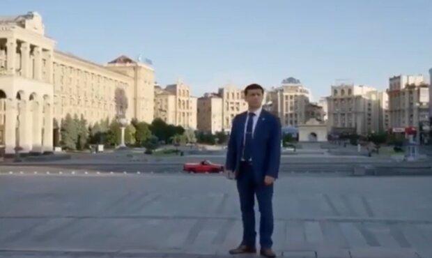 """""""Слуга народу"""", кадр з фільму"""
