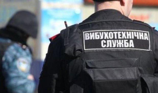 """В Харькове """"заминировали"""" три здания"""