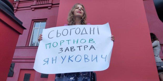 """""""Геть, Портнов!"""": тисячі людей об'єдналися на сидячому протесті в Києві, перші кадри"""