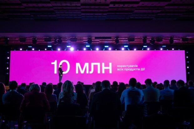 Дія саміт, фото: скріншот з відео