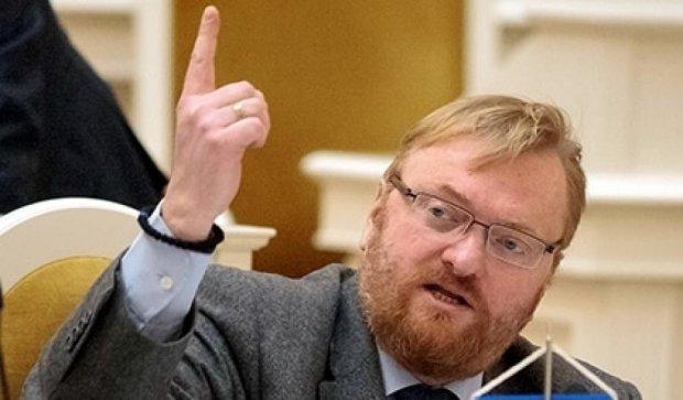 У Росії заборонять еротику в ЗМІ