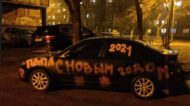 Автомобіль, фото:Ху % вий Київ