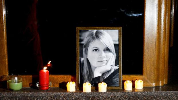 Убивство Катерини Гандзюк