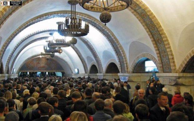 В Киеве перекрыли несколько станций метро: подробности
