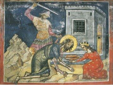 Картинки по запросу фото Усекновение главы Иоанна Предтечи: