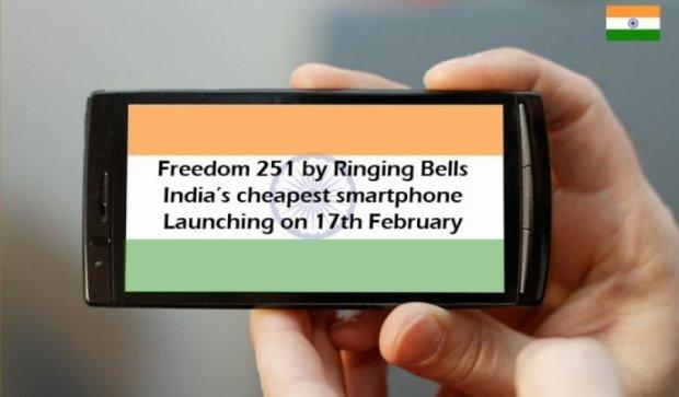 Індійська компанія сьогодні представить смартфон за $7