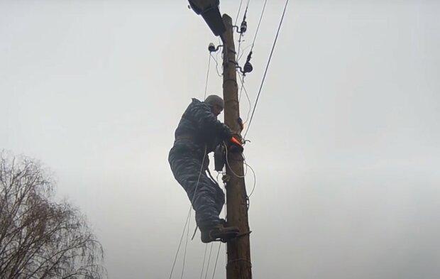 електрик, скріншот з відео