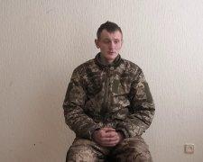 пленный украинский десантник