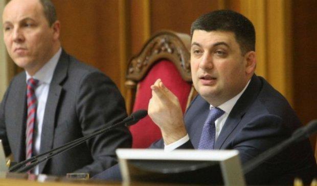 Гройсман позволил допрашивать депутатов прямо в Раде