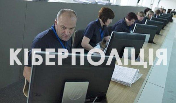 Кіберполіцейські отримуватимуть 25-30 тисяч гривень зарплати
