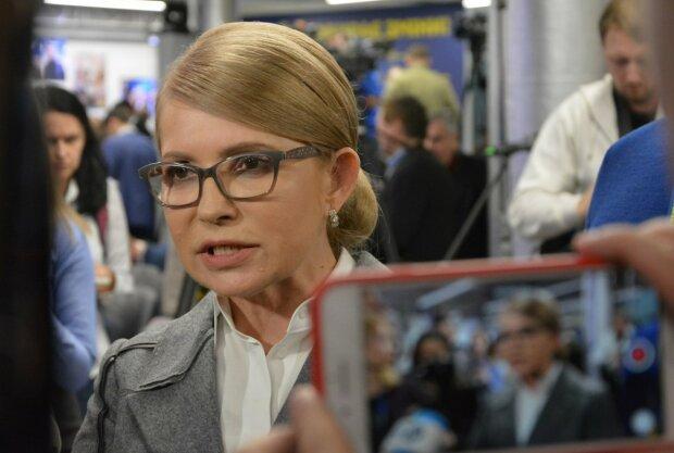 Юлия Тимошенко, фото: Знай. ua