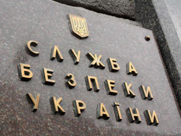 Дніпропетровські чиновники погрожують СБУ