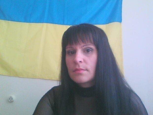 Татьяна Градюк, фото: Facebook