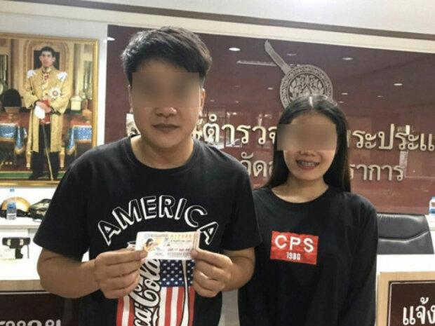 Выигрыш в лотерее в Таиланде, фото: golos.ua