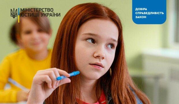 Ребенок, фото: Министерство юстиции