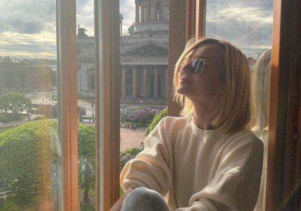 Полина Гагарина, скриншот: Instagram