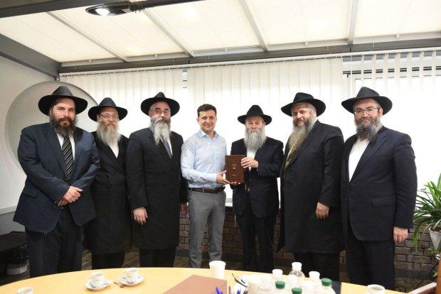 Зеленський зустрівся з головними рабинами України: з порожніми руками не відпустили