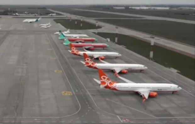 """аеропорт """"Бориспіль"""", скріншот з відео"""