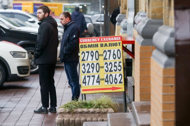 Курс валют на 29 апреля: доллар выручит украинцев на майские