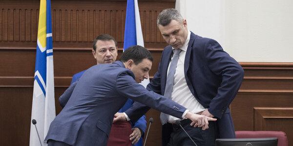 Депутати Київради - фото Вечірній Київ