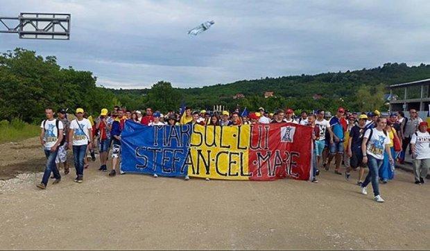 В Кишиневі мітингували за возз'єднання з Румунією (фото)