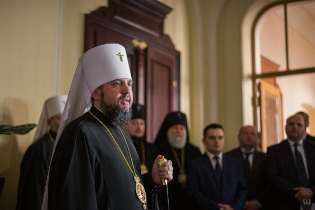 митрополит Епіфаній