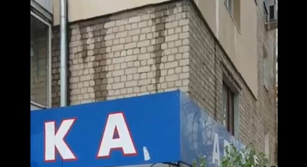 Затопило будинок, фото: скріншот з відео