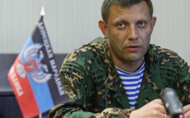 Захарченко придумал новую страшилку