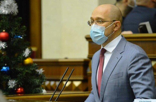Денис Шмигаль, Верховна Рада - фото ВРУ