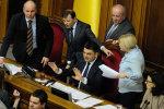 Розлючений Ляшко атакував Гройсмана: постраждало вухо, відео