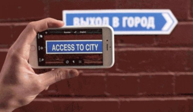 Google будет переводить тексты на фотографиях без интернет