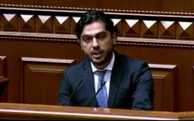 Гео Лерос, скріншот з відео