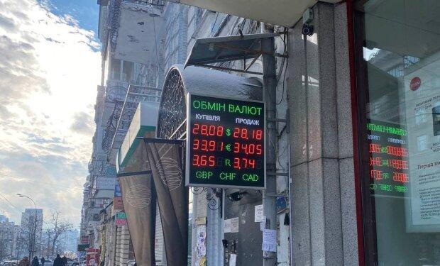 Курс валют на 31 січня: гривня притихла після штовханини з доларом і євро