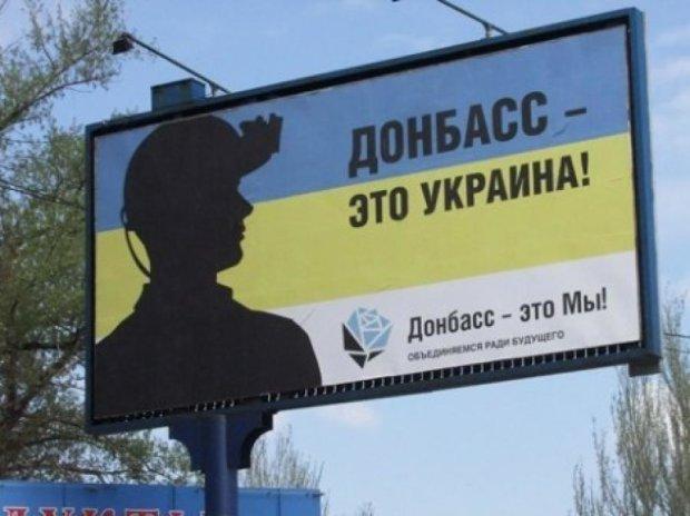 Схід і Південь не хочуть незалежності Донбасу - соціологи