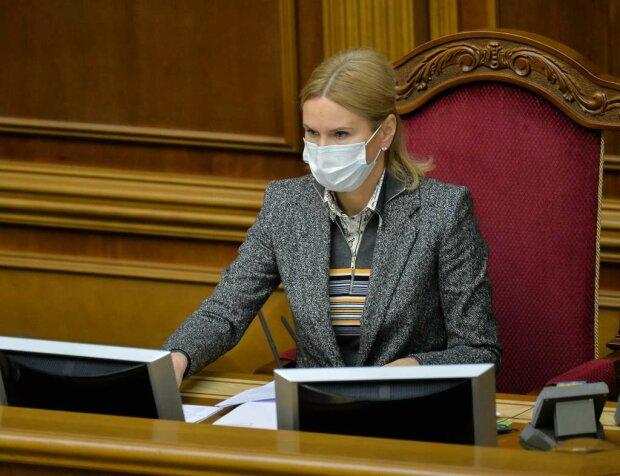 Олена Кондратюк - фото rada.gov.ua