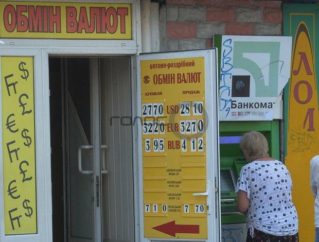 Курс валют на 18 травня: гривню починає засмоктувати в безодню