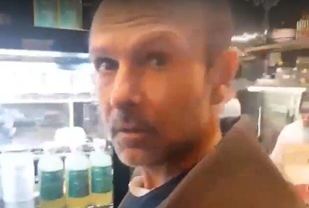 Вакарчук, кадр из видео