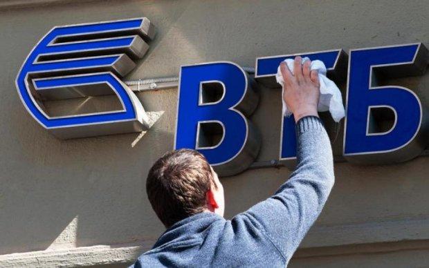 ВТБ підрахував збитки від згортання бізнесу в Україні