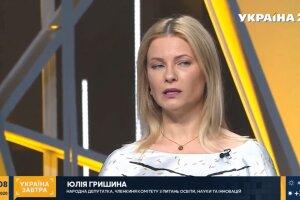 """Юлія Гришина, скріншот: """"Україна 24"""""""