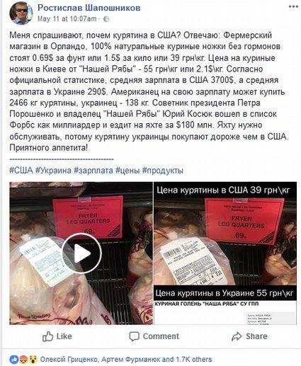 """Яхта """"куриного олигарха"""" Юрия Косюка на крови солдат и слезах украинцев - Подробно о миллиардере и его делишках. Видео - Часть 1"""