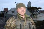 Олег Гайдаш, фото: Facebook ООС