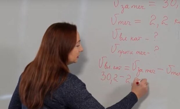 Урок математики, скриншот: YouTube