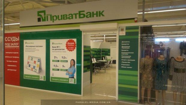 ПриватБанк угодил в грандиозный скандал с фейковыми долгами: украинцы вне себя от ярости