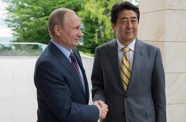 Путін та Сіндзо Абе