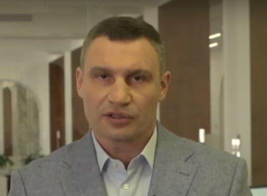 Кличко, скриншот из видео